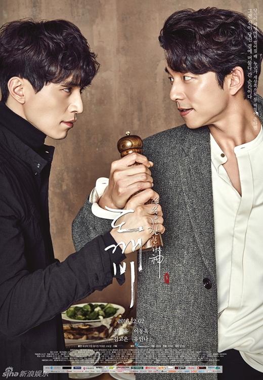 """Quên nam chính - nữ chính trong Goblin đi, đây mới là cặp đôi """"đáng xem"""" nhất của màn ảnh Hàn trong cuối năm nay."""