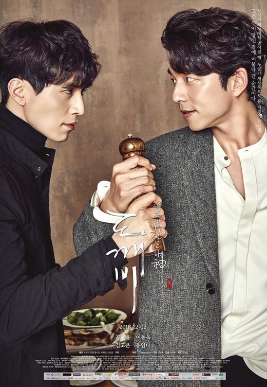 Nam diễn viên Lee Dong Wook đã có 17 năm trong nghề với những tác phẩm lớn nhỏ, chắc hẳn anh đã ghi lại dấn ấn sâu đậm trong lòng khán giả màn ảnh nhỏ.
