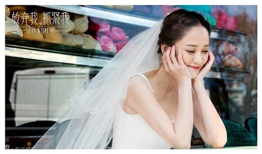 Một Trần Kiều Ân kiêu sa, lộng lẫy trong váy cưới tinh khôi.