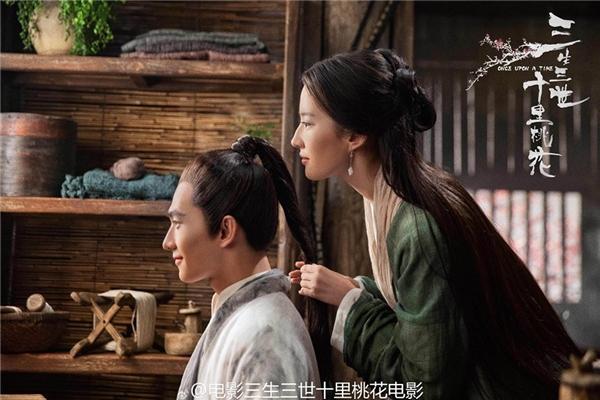 Fan phát sốt với tạo hình mới của Dương Dương - Lưu Diệc Phi