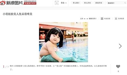 Sức ảnh hưởng từ bộ ảnh đáng yêu của Khả Di lớn đến mức hàng loạt báo Anh và Trung Quốc cũng phải đồng lọat đăng tin về em ở thời điểm đó.