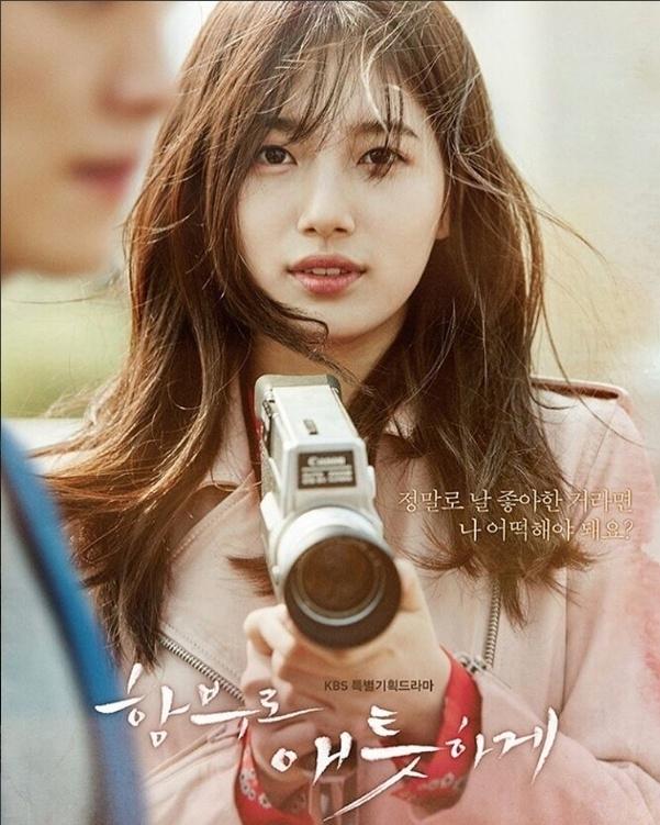 Phim Hàn 2016: Cuộc chiến giữa các