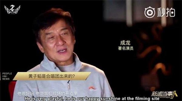 Thành Long từng công khai khen ngợi Hoàng Tử Thao.