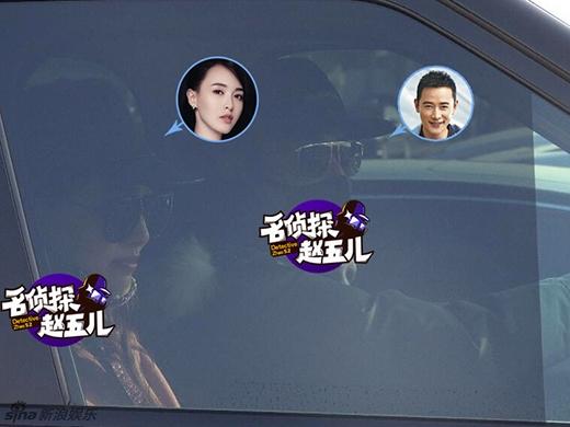 La Tấn chu đáo đến sân bay đón Đường Yên để ghi hình tại Bắc Kinh.