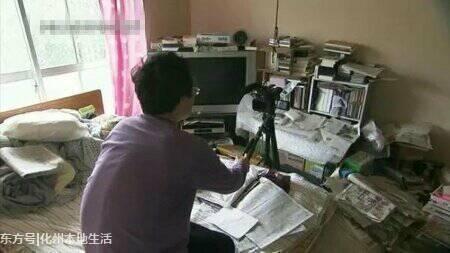 Người đàn ông 30 năm liền chưa ra khỏi nhà, chỉ chơi game và đọc truyện tranh.