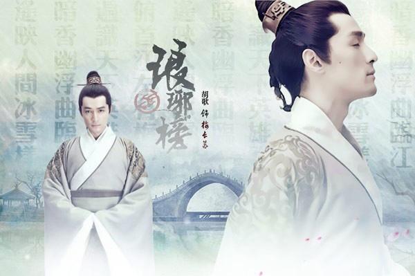 Lang Gia Bảng kể về âm mưu thủ đoạn, những chiêu trò tranh đoạt vương quyền xoay quanhMai Trường Tô.