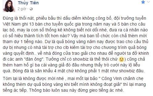 Thủy Tiên vô cùng bức xúc khi ông xã Công Vinh không được mời dự buổi Gala trao giải Quả bóng vàng Việt Nam 2016.