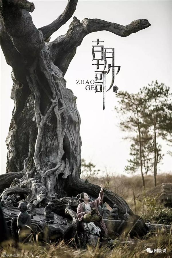 """Phim mới lại bị chê lòe loẹt, Vu Chính lên tiếng """"phản pháo"""" dân mạng"""