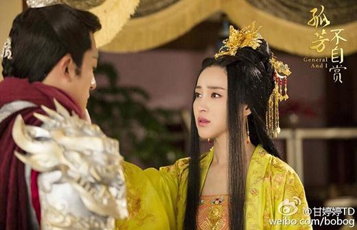Tạo hình của Can Đình Đình trong vai diễn Bạch Lan công chúa (Cô phương bất tự thưởng).