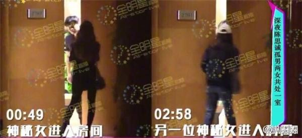 Trần Tư Thành bị tố ngoại tình tại hôn lễ Huỳnh Hiểu Minh, Angela Baby