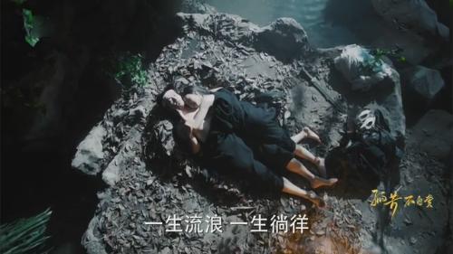 """""""Cảnh nóng"""" của Angela Baby và Chung Hán Lươngthu hút sự quan tâm của đông đảo khán giả."""