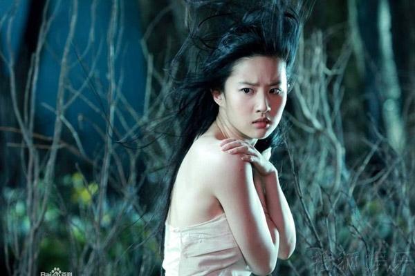 Lưu Diệc Phi từng vào vai hồ ly tinh Nhiếp Tiểu Thiện trong Tân thiện nữ u hồn.