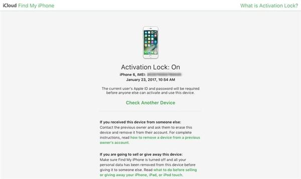 Cách kiểm tra tình trạng iCloud trên iPhone trước đây.