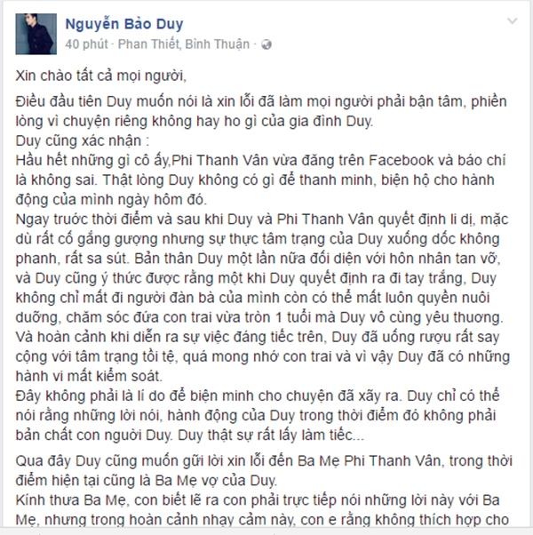 Từ Bình Thuận, Bảo Duy đã có phản hồi trước những lời cáo buộc của Phi Thanh Vân. - Tin sao Viet - Tin tuc sao Viet - Scandal sao Viet - Tin tuc cua Sao - Tin cua Sao