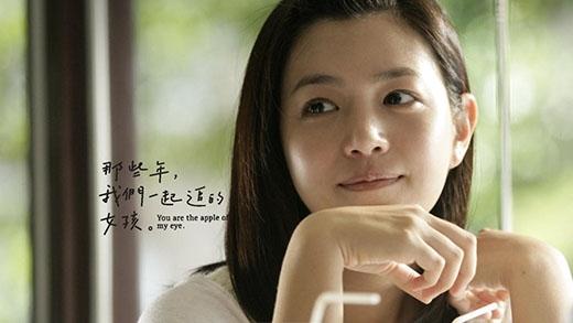 Trần Nghiên Hy trong vai Thẩm Gia Nghi.