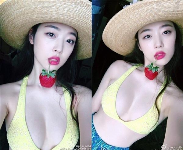 Đâu chỉ mỗi Sulli, Instagram sao Kpop cũng không thiếu hình kì dị