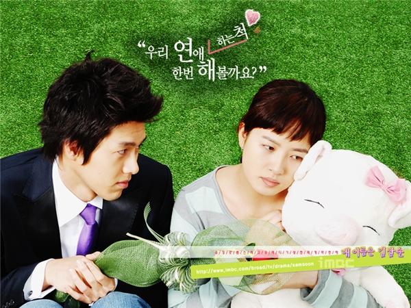 Nàng Kim Sam Soon là một trong những dự án thành công của làng giải trí Hàn Quốc.