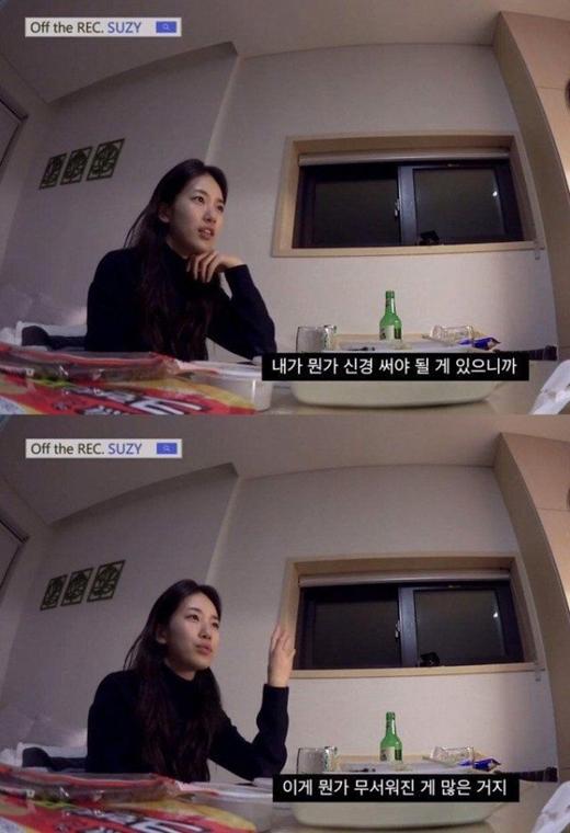 Suzy và những tâm sự thật lòng về khó khăn khi làm một thần tượng.