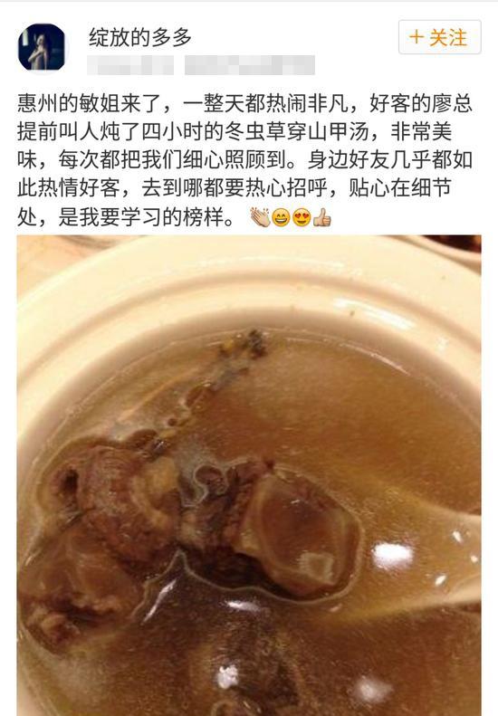 Món canh hầm từ thịt tê tê và đông trùng hạ thảo, hai mónvô cùng quý hiếm và đắt đỏ được cô Lin hết lời khen ngợi ngon tuyệt và cực bổ dưỡng.