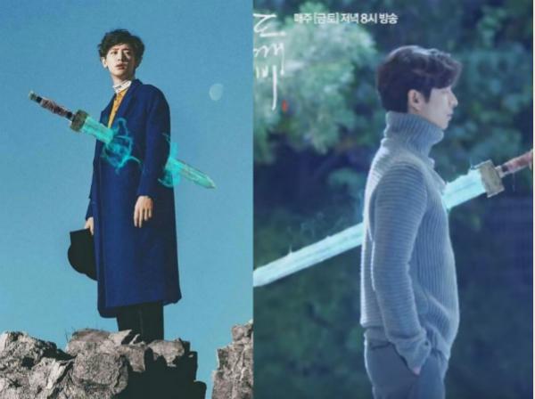 """Sau khi xem xong bức ảnh này, nhiều fan hài hước bình luận rằng liệu các đạo diễn, nhà sản xuất có nghĩ đến việc làm phiên bản """"thanh xuân"""" cho phim Goblin (Yêu tinh) không? Nếu có thì Chanyeol (EXO) chắc chắn là lựa chọn tuyệt vời!"""