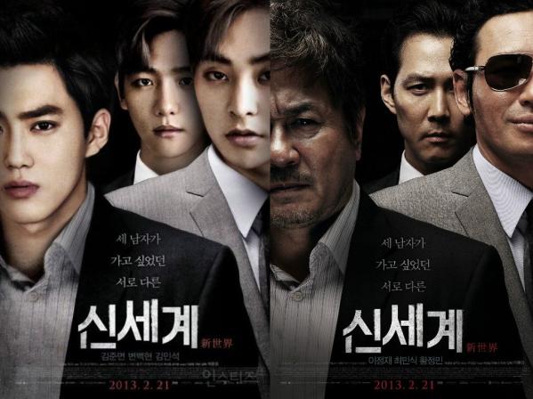 Ba anh emSuho, Xiumin, Chen (EXO) hóa nam chính trong phim New order - siêu phẩm hình sự đầy kịch tính củaChoi Min Sik, Hwang Jung Min và Lee Jung Jae.