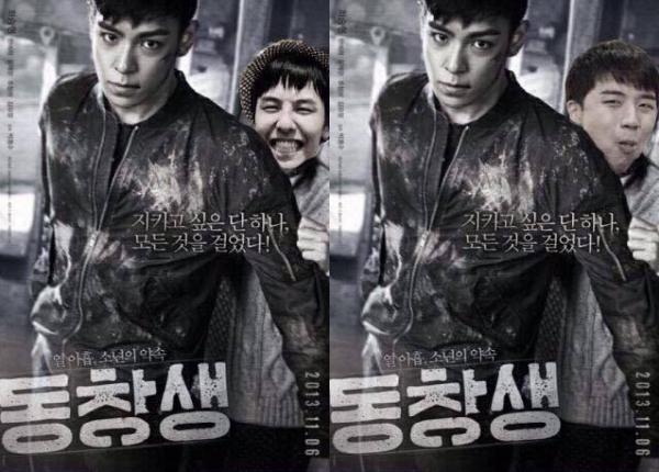 """Chẳng tốn công sức, EXO, Big Bang lần lượt """"hóa"""" siêu sao phim bom tấn"""