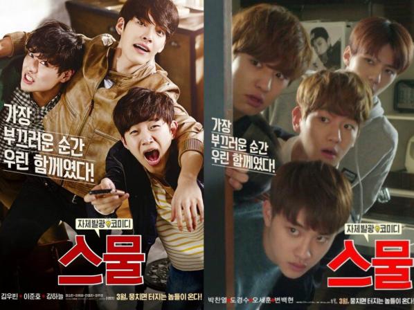 Mấy ai có thể ngờ một bức ảnh chụp màn hình cực đơn giản của 4 thành viên Chanyeol, D.O, Sehun, Baekhyun lại phù hợp để làm poster phimTwenty (Trai 20) đến thế?