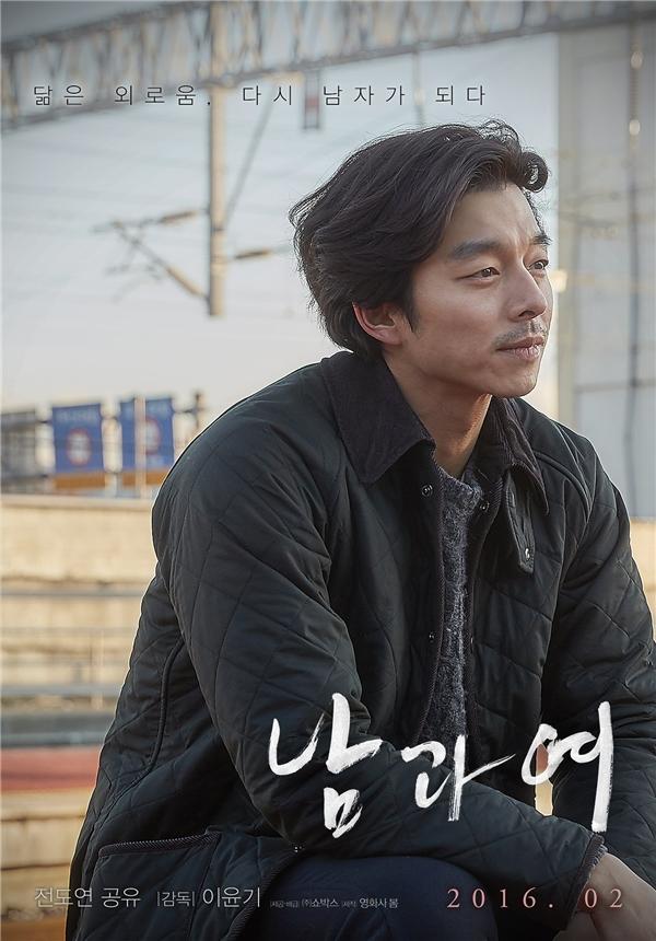 """Minh chứng cuộc đời """"yêu tinh"""" Gong Yoo """"lên hương"""" sau Goblin"""