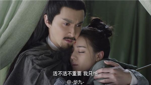"""Các khán giả vô cùng lo lắng vì sau khoảnh khắc hạnh phúc ít ỏi này sẽ là giai đoạn """"ngược tơi tả"""" của cặp đôi Đông Hoa - Phượng Cửu."""