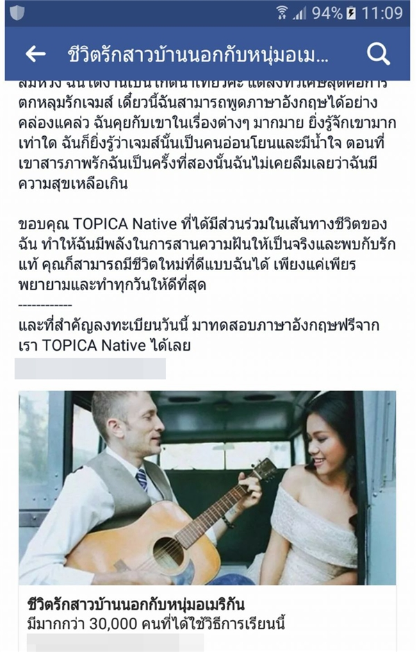 """Phương Vy bức xúc khi bị """"xài chùa"""" hình ảnh nhiều lần ở Thái Lan - Tin sao Viet - Tin tuc sao Viet - Scandal sao Viet - Tin tuc cua Sao - Tin cua Sao"""