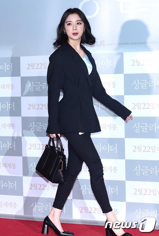 Park Shin Hye và Lee Sung Kyung tái ngộ