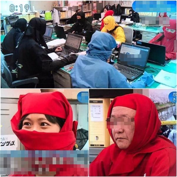 Tại một công ty làm việc ở Nhật Bản. Nhìn vào còn tưởng lễ hội hóa trang.